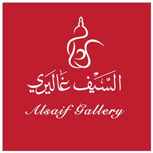 كود خصم السيف غاليري ريم شوشيتا
